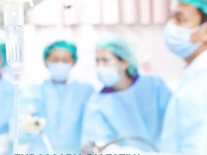 Curso de Endoscopia Digestiva Terapêutica do Hospital Israelita Albert Einstein